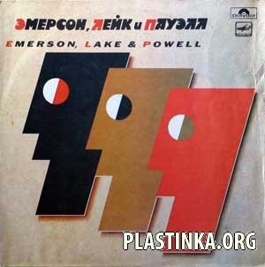 Emerson, Lake & Powell