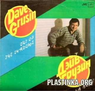 Dave Grusin - 1982 Out of the Shadows