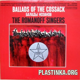 Romanoff Singers - Ballads Of The Cossack (Балады Козаков)