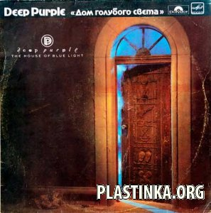 Deep Purple - The House of Blue Light (1987)