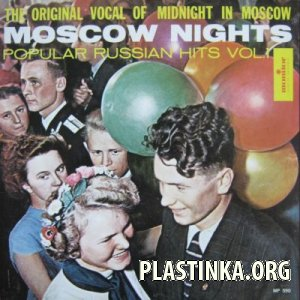 MOSCOW NIGHTS - Popular Russian Hits vol.1 (1965)