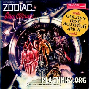 Zodiac - Disco Alliance & Music In The Universe (Germany Gold CD)