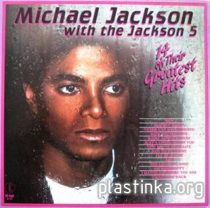 Michael Jackson With The Jackson 5 - 14 Greatest Hits (1983)