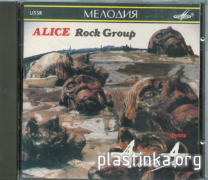 Alice Rock Group