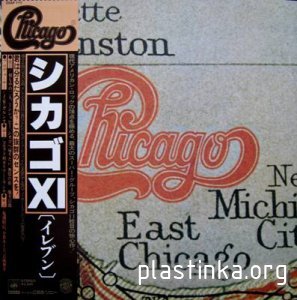 Chicago - Chicago XI (1977)