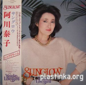 Yasuko Love-Bird - Sunglow (1981)