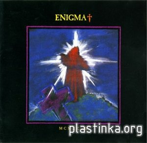 Enigma - MCMXC a.D (1990)