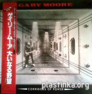 Gary Moore-Corridors Of Power 1982