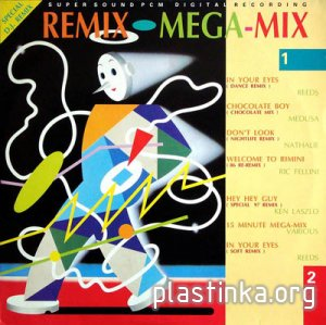 VA - Remix Mega-Mix Vol. 1 (1985) (LP ROСКLP07)