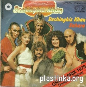 Dschinghis Khan (1979) (EP Single vinyl 100 430 - 100)
