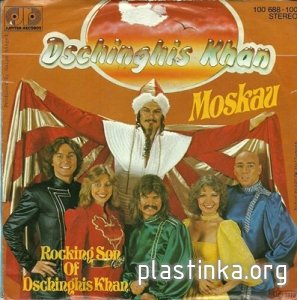 Dschinghis Khan (1979) (EP Single vinyl 100 688 - 100)