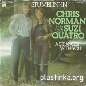 Chris Norman & Suzi Quatro - Stumblin'in (EP Single) 1978