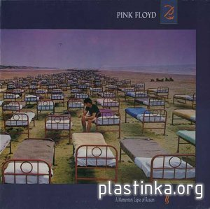 Pink Floyd ‎- A Momentary Lapse Of Reason (1987)