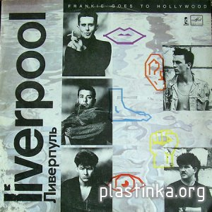 Frankie Goes To Hollywood ‎– Liverpool (1988), vinyl-rip