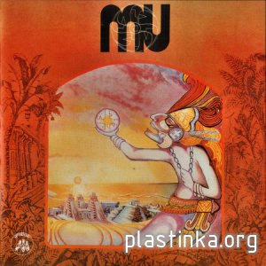 Mu - The First Album (1971)