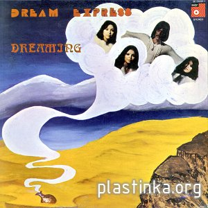 Dream Express - Dreaming (1976)