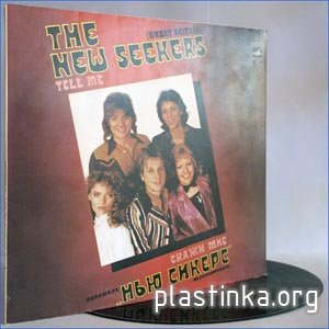 The New Seekers - Tell Me (1982)