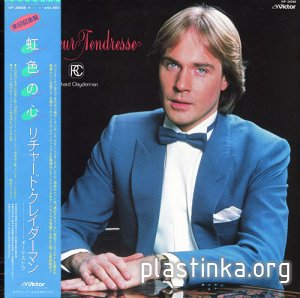 Richard Clayderman - Couleur Tendresse (1983) [Japan Press]