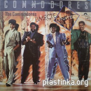 The Commodores - United (1986)