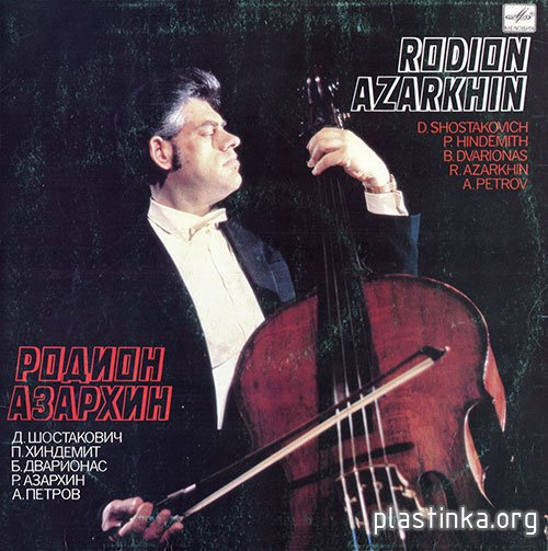 Родион Азархин Rodion Azarkhin Incredible Virtuoso Performances On The Double Bass