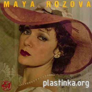 Maya Rozova - THE SEASON OF MY LOVE