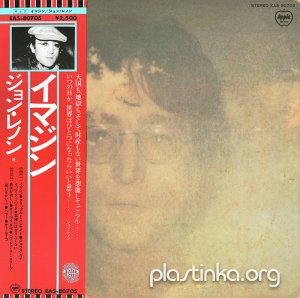 John Lennon - Imagine (1977) [Japan Reissue]