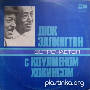 Duke Ellington Meets Coleman Hawkins (1962)