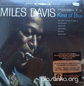 Miles Davis - Kind of Blue (1959)(2010)