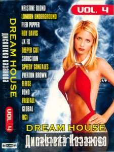 VA - Dream House vol.4 (non stop)