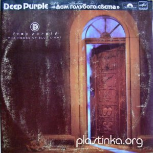 DEEP PURPLE - THE HOUSE OF BLUE LIGHT 1986