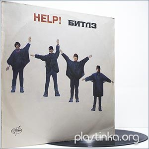 The Beatles - Help (1965)