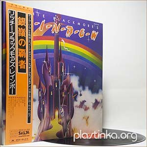Rainbow - Ritchie Blackmore's Rainbow (1975) (Japan Vinyl)