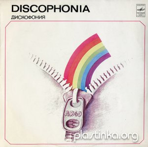 The ARGO - Discophonia (1980)