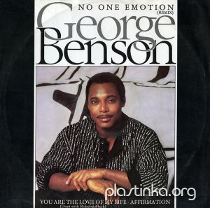 George Benson - No One Emotion (1985) 45 RPM Single