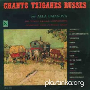 Alla Baianova - CHANTS TZIGANES RUSSES aka OLD RUSSIAN SONGS (1974)