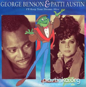 George Benson & Patti Austin - I'll Keep Your Dreams Alive (1992) 45 RPM Single