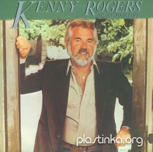 Kenny Rogers - Share Your Love (1981)