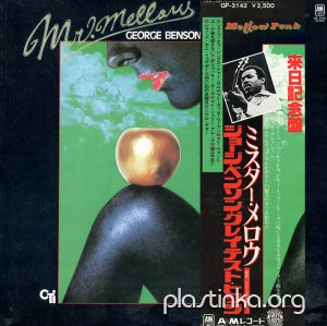 Mr. Mellow George Benson Greatest Hits (1978)