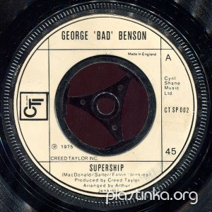 George 'Bad' Benson - Supership (1975) 45 RPM Single