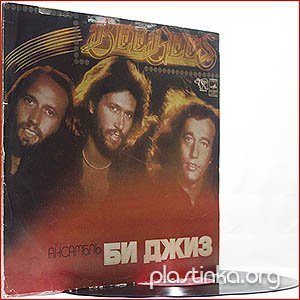 Bee Gees - Spirits Having Flown (1979) (Russian Vinyl)