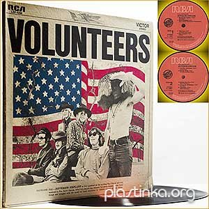 Jefferson Airplane - Volunteers (1969) (Vinyl)