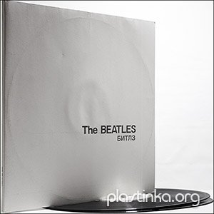 The Beatles - The Beatles (The White Album) (1968) (Russian Vinyl)