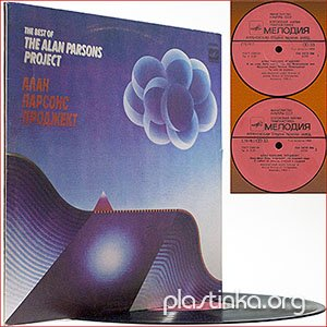 The Alan Parsons Project - The Best Of (1983) (Russian Vinyl)